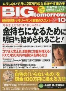 big200910
