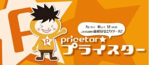 pricetar